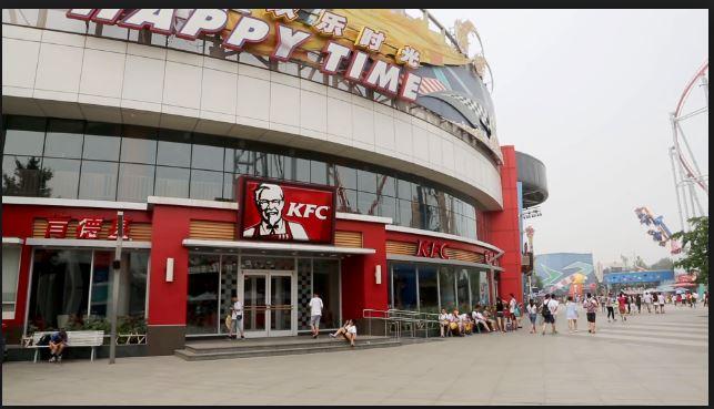 KFC Listens - Survey