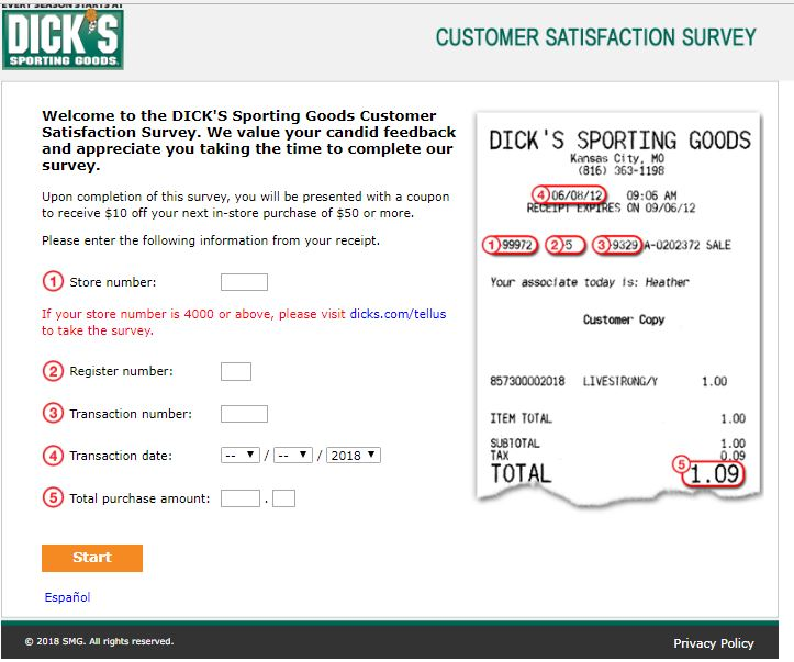 Dicks Sporting Goods Survey Guide